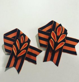 Георгиевская лента-значок