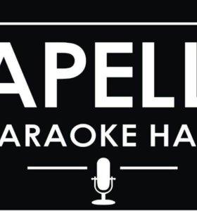 "Karaoke Hall ""Capella"""