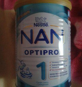 Продам смесь NAN