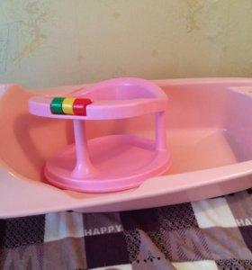 Ванночка(ванна)+сидение для купания