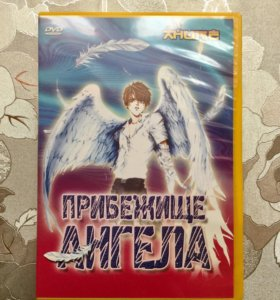 Аниме Прибежище ангела