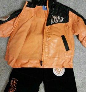 Костюм. Куртка+брюки