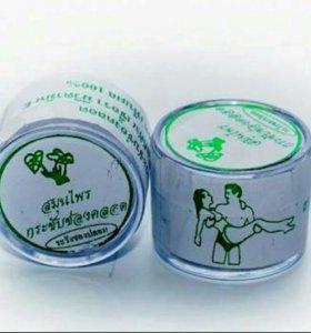 Травяные  шарики специально для женщин Тайланд