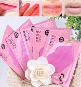 Коллгеновая маска для губ