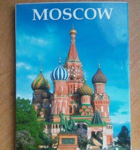 "Открытки ""Moscow"""