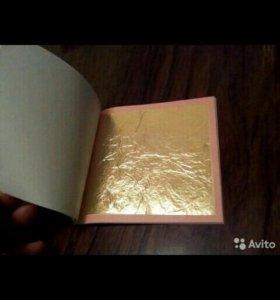 Сусальное золото, сьедобное золото