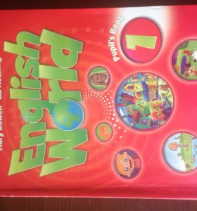 Учебник Pupils book (Пьюпл бук) 1 класс