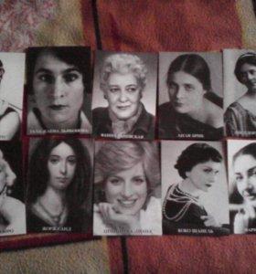 Открытки с изображениями великих женщин