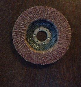 Лепестковый торцевой шлифовальный диск