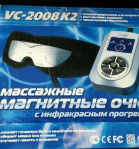 Магнитные очки