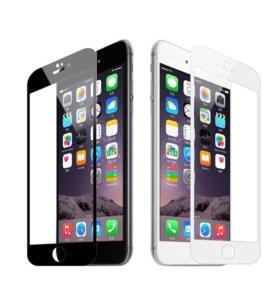 2D бронь стекло на весь экран iPhone 6/6s/6 plus