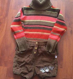 свитер и шорт