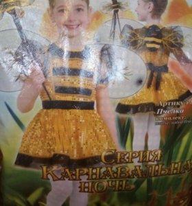 Новый костюм пчелки