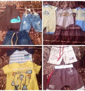Пакет одежды на мальчика 80/86 размер,13 предметов