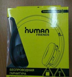 Human friends