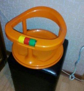 Для купания,горка, круг,стульчик