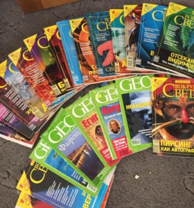 Набор журналов Вокруг света
