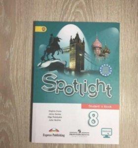 Книга по английскому spotlight 8 класс