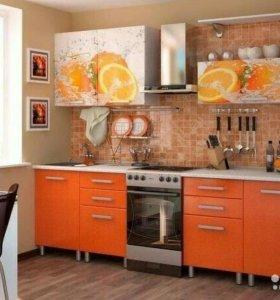 Кухня Апельсин фор.