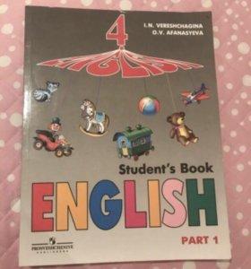 Книга по английскому 4класс