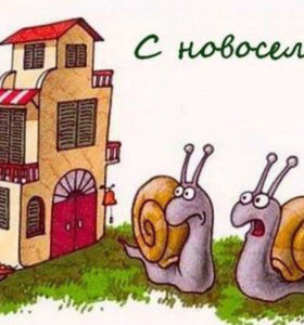 Куплю 2-3кк