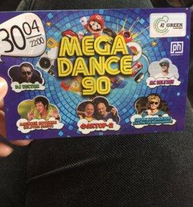 Mega dance 90