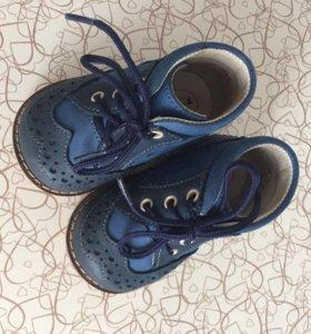 Ботинки детские на первые шаги