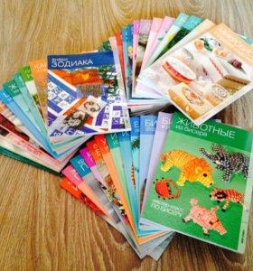 Журналы для бисероплетения