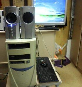 Двухядерный Компьютер  в комплекте