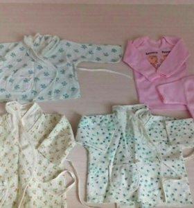 Пижамные кофточки и маечки на девочку