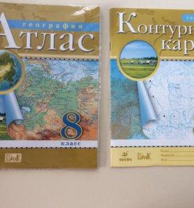 География 8 класс. Атлас и контурная карта.
