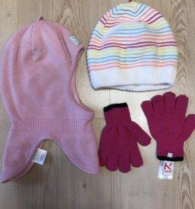 Шапка, шлем и перчатки