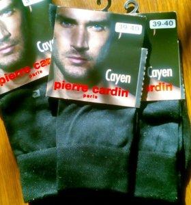 Носки мужские.