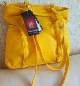Новая летняя сумочка - рюкзак на длинных ручках.
