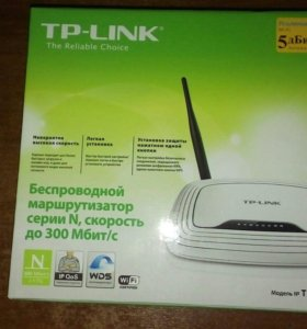Wi-Fi маршрутизатор TP-Link Tl -WR841N