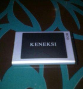 Батарея KENEKSI
