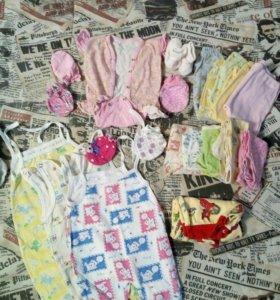 Одежда для лялечки