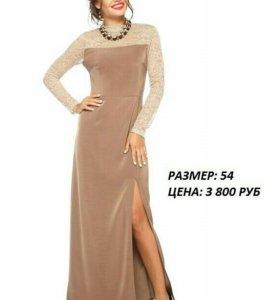 Женского платье