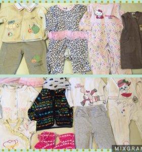 Детские вещи для девочки - пакетом