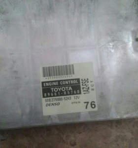 Блок управления двигателем Toyota Avensis ECU 8966