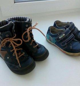 Обувь деми/лето.