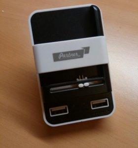 Зарядное устройство для аккумуляторов(лягушка)