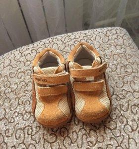 Детские кроссовки kapika