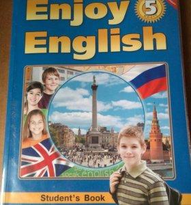 Учебник и рабочая тетрадь по английскому 5 класс