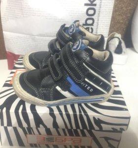 Детские ботинки зебра 22 р