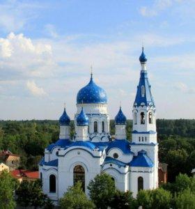 Православная ярмарка у каф. Павловского собора