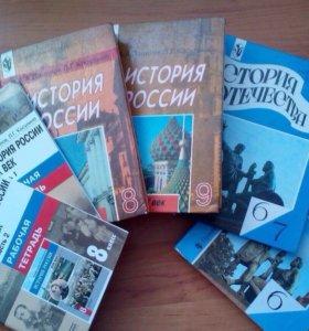 Учебники по истории, ИКТ, обществознанию