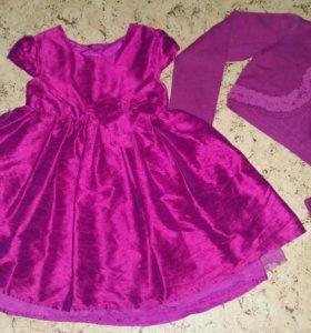 Платье monthecare с балеро на р110