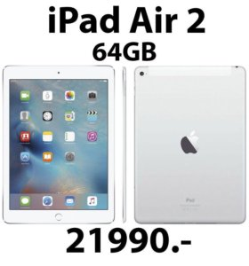 Apple iPad Air 2 Wi-Fi + Cellular 64Gb