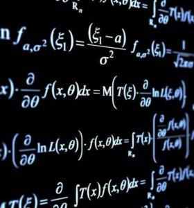 Математика и Математический Анализ.